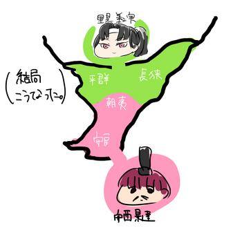 せつめー6.jpg